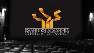 Η Ελληνική Ακαδημία Κινηματογράφου κρούει τον κώδωνα του κινδύνου για την ελληνική κινηματογραφία