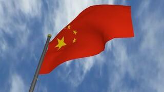 Πιθανή μία επενδυτική συμφωνία της Ευρωπαϊκής Ένωσης με την Κίνα αυτή την εβδομάδα