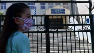 Άνοιγμα σχολείων: «Κληρώνει» για την ημερομηνία επιστροφής - Το απόγευμα οι ανακοινώσεις