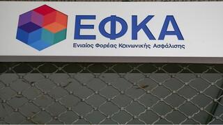 Επίδομα ασθενείας ΕΦΚΑ: Κανονικά σε όσους έχουν νοσήσει με κορωνοϊό - Ποιοι εξαιρούνται