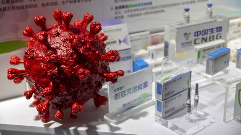 Εμβόλιο κορωνοϊός: Η κινεζική SinoPharm ανακοίνωσε αποτελεσματικότητα 79%