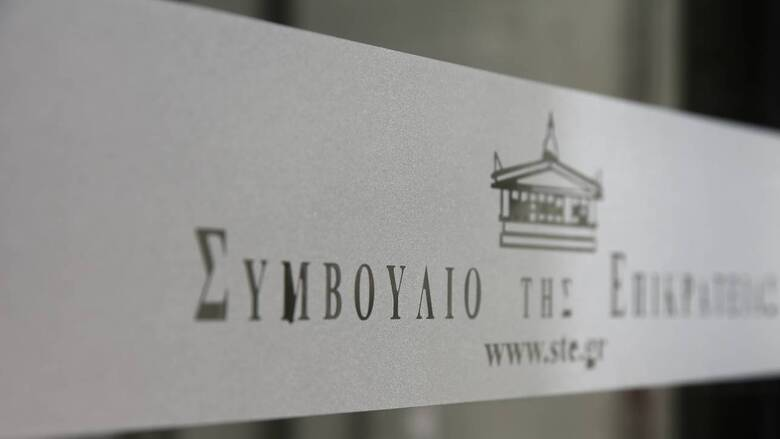 ΣτΕ: Νόμιμες οι αποφάσεις της υπουργού Παιδείας για τις Πανελλαδικές