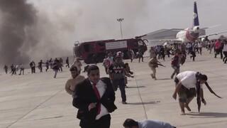 Υεμένη: Εκρήξεις και πυρά στο αεροδρόμιο του Άντεν - Τουλάχιστον 10 νεκροί και δεκάδες τραυματίες