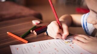 Επίδομα παιδιού: Μέχρι πότε θα είναι ανοιχτή η πλατφόρμα