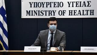 Κορωνοϊός - Κικίλιας: Για ιδία χρήση το πιστοποιητικό εμβολιασμού μέσω του gov.gr