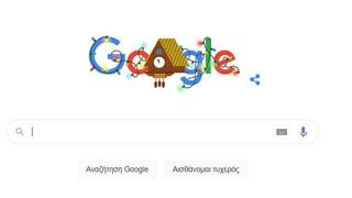 Παραμονή Πρωτοχρονιάς: Η Google αποχαιρετά το 2020 με ένα Doodle