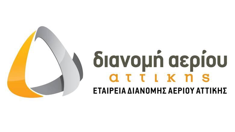 Χρονιά των ρεκόρ το 2020 για την ΕΔΑ Αττικής με υψηλό ρυθμό ανάπτυξης