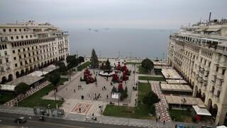 Θεσσαλονίκη: Ρεβεγιόν με λιγότερη λάμψη - Στρας, παγιέτες και σατέν ρούχα στα αζήτητα