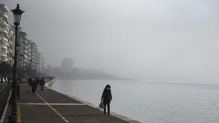 Καιρός Πρωτοχρονιά: Ομίχλες, παγετός και πτώση της θερμοκρασίας σήμερα