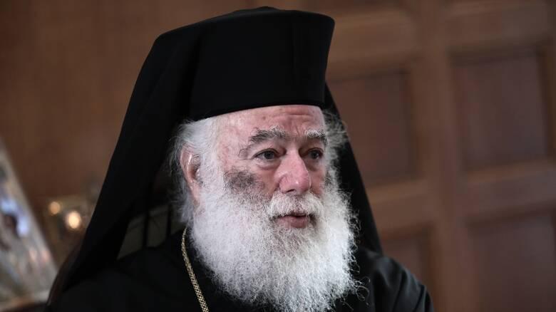 Πατριάρχης Αλεξανδρείας: Το νέο έτος 2021 να είναι ευλογημένο και απαλλαγμένο από την πανδημία