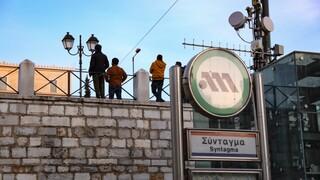Πρωτοχρονιά: Κλείνουν οκτώ σταθμοί του μετρό και του ηλεκτρικού