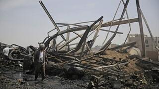 Υεμένη: Πέντε νεκροί από ρουκέτα σε αίθουσα που πραγματοποιούταν γάμος