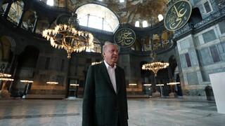 DW: Ο Ερντογάν αποδυναμώνει τις ΜΚΟ - Νέο νομοσχέδιο καθιστά σχεδόν αδύνατη τη λειτουργία τους