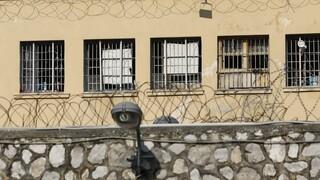 «Μπλόκο» στην εισαγωγή ναρκωτικών στις φυλακές Κορυδαλλού