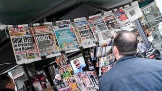 Τα πρωτοσέλιδα των κυριακάτικων εφημερίδων (3 Ιανουαρίου)