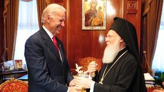 Μπάιντεν προς Βαρθολομαίο: «Χρειαζόμαστε την ηγεσία σας»