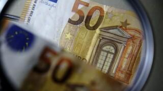 Συντάξεις Φεβρουαρίου: Οι πληρωμές ανά Ταμείο