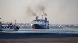 Μηχανική βλάβη εν πλω στο επιβατηγό-οχηματαγωγό πλοίο «AQUA BLUE»