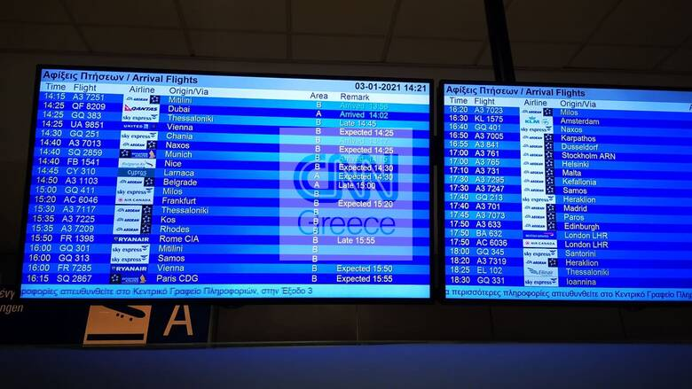 Κορωνοϊός: Καταγράφηκε το πρώτο κρούσμα από τους ταξιδιώτες του Ντουμπάι