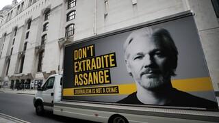 WikiLeaks: Σήμερα τα σπουδαία για την έκδοση του Ασάνζ στις ΗΠΑ