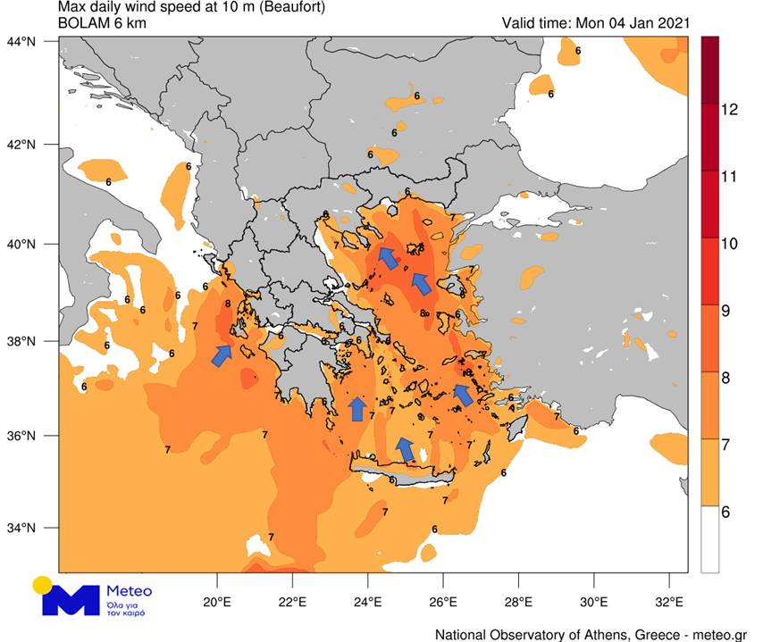 Καιρός: Χαλάζι και χιόνια σαρώνουν σήμερα τη χώρα - Τα φαινόμενα στην Αττική
