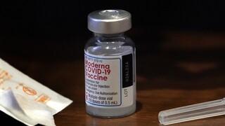 Κορωνοϊός: Ο EMA συνέρχεται σήμερα για την έγκριση του εμβολίου της Moderna
