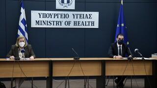 Κορωνοϊός - Υπουργείο Υγείας: Κανονικά διεξάγονται οι εμβολιασμοί - 9.528 έχουν εμβολιαστεί