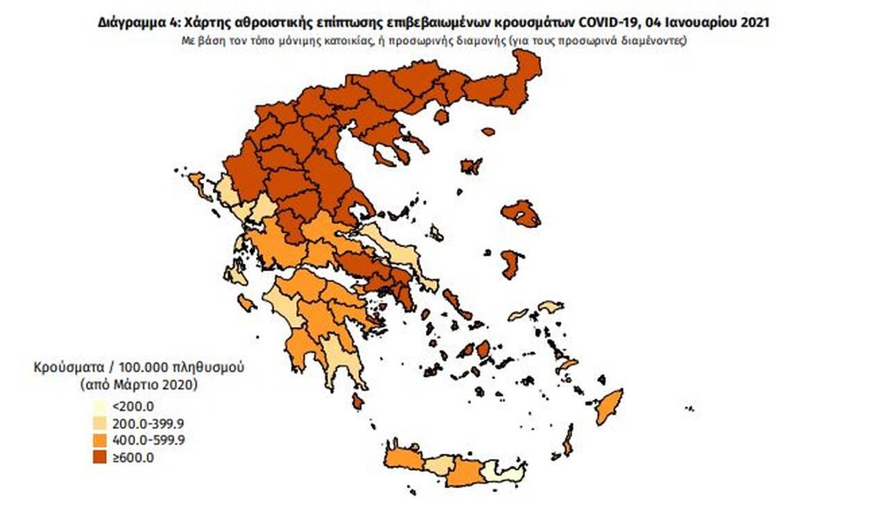 https://cdn.cnngreece.gr/media/news/2021/01/04/249322/photos/snapshot/pinakas6.jpg