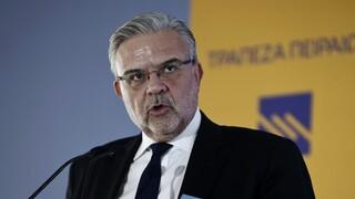 Τράπεζα Πειραιώς: Μετατράπηκαν σε μετοχές τα CoCos  - Τα επόμενα βήματα