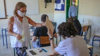 Πανελλαδικές 2021: Εντός της εβδομάδας η μείωση στην ύλη τωνεξετάσεων