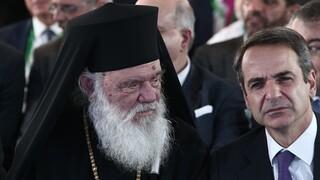 Κορωνοϊός: Κόντρα κυβέρνησης - Εκκλησίας για τον εορτασμό των Θεοφανείων