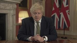 Κορωνοϊός - Βρετανία: Νέο σκληρό lockdown σε όλη τη χώρα ανακοίνωσε ο Τζόνσον