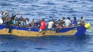 Τραγωδία στην Κολομβία: Πέντε μετανάστες πνίγηκαν σε ναυάγιο - 14 αγνοούμενοι