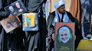 Ανεβαίνει ξανά η ένταση μεταξύ ΗΠΑ - Ιράν ένα χρόνο μετά τη δολοφονία Σολεϊμανί