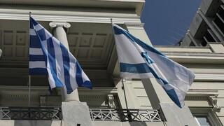 Ελλάδα - Ισραήλ: Τι περιλαμβάνει η αμυντική συμφωνία ορόσημο 1,68 δισ. δολαρίων