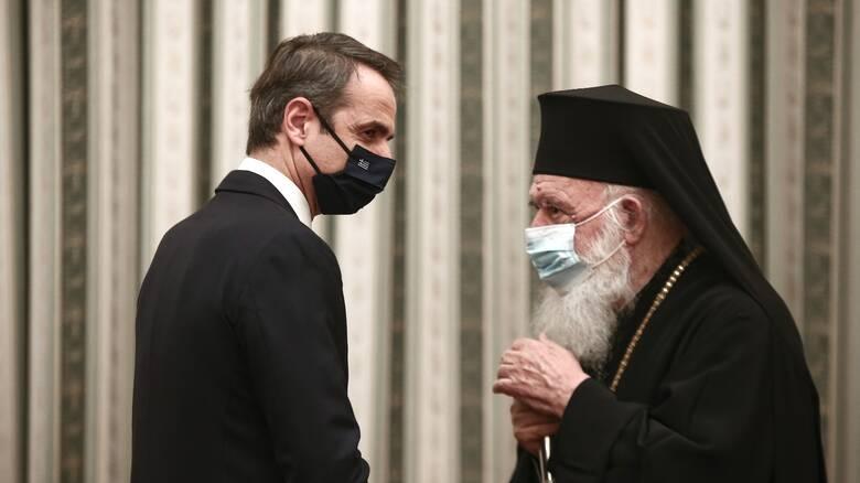 Κόντρα κυβέρνησης - Εκκλησίας: Τι είπε ο Μητσοτάκης στον Ιερώνυμο