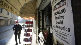 Κορωνοϊός - Ιταλία: Παράταση περιορισμών και μέτρα ανά περιφέρεια