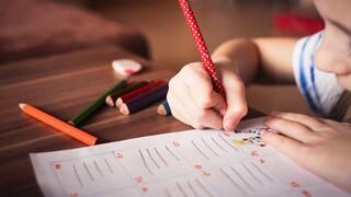 ΟΠΕΚΑ - Επίδομα παιδιού: Οι ημερομηνίες καταβολής