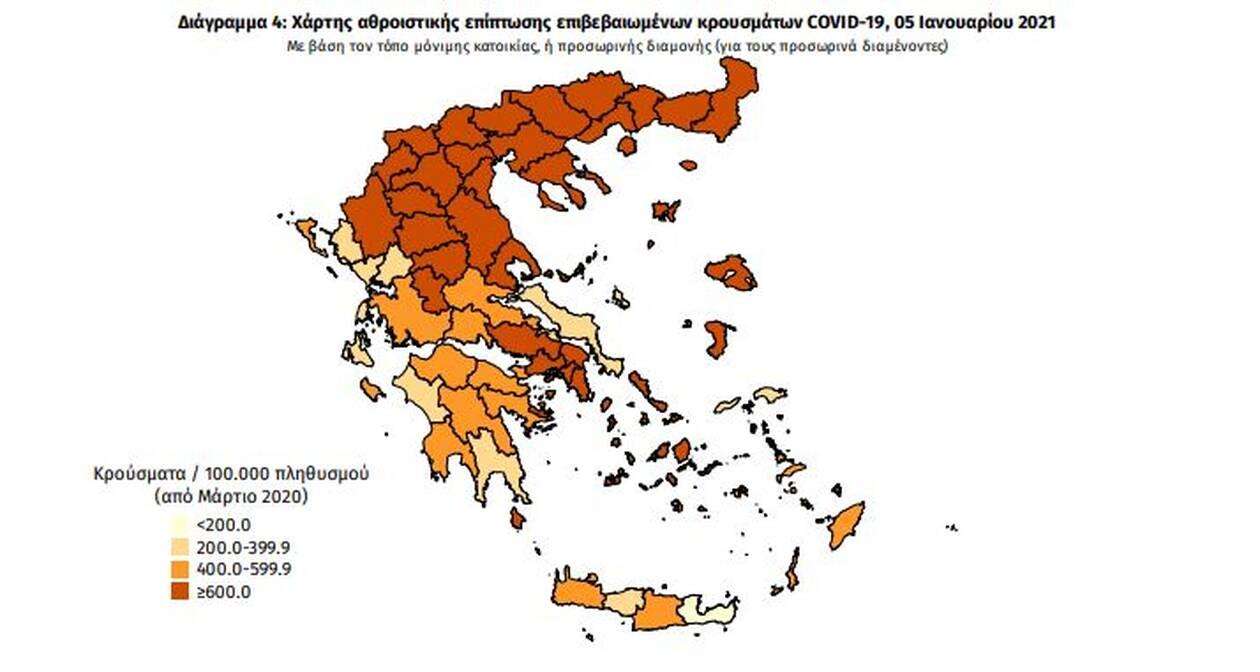 https://cdn.cnngreece.gr/media/news/2021/01/05/249458/photos/snapshot/ppinakas6.jpg