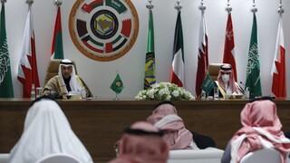 Οι χώρες του Κόλπου υπέγραψαν συμφωνία «αλληλεγγύης και σταθερότητας»
