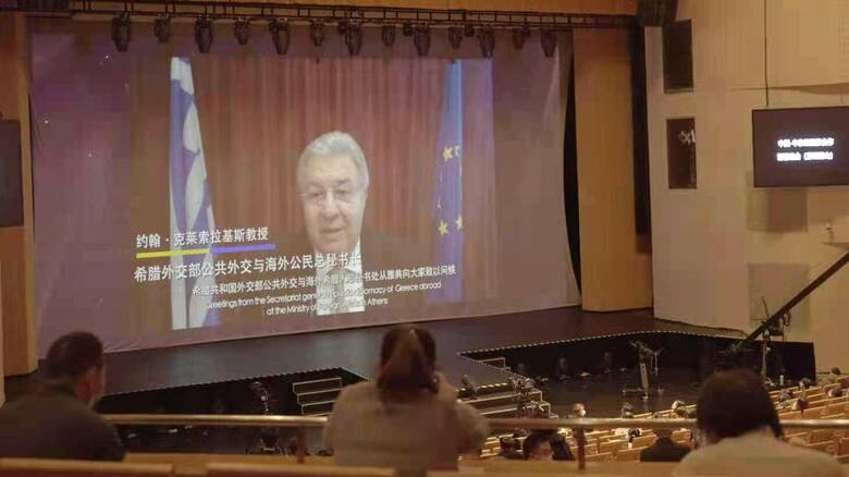 Διαδικτυακό πολιτιστικό γκαλά στην Κίνα χωρών της Πρωτοβουλίας «17+1» με τη συμμετοχή της Ελλάδας