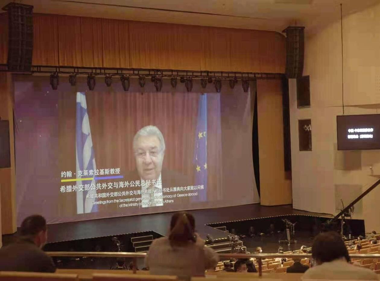 https://cdn.cnngreece.gr/media/news/2021/01/05/249481/photos/snapshot/China.jpg