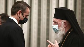 Θεοφάνεια - Ιερώνυμος: Άνοιγμα στην κυβέρνηση αλλά με ανοιχτές τις εκκλησίες