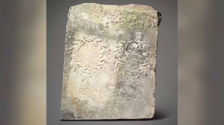 Μυστήριο με αρχαιοελληνική πλάκα που βρέθηκε στον κήπο σπιτιού στη Βρετανία