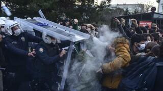 Μαζικές αντιδράσεις στον διορισμό Πρύτανη στο Πανεπιστήμιο Βοσπόρου από τον Ερντογάν