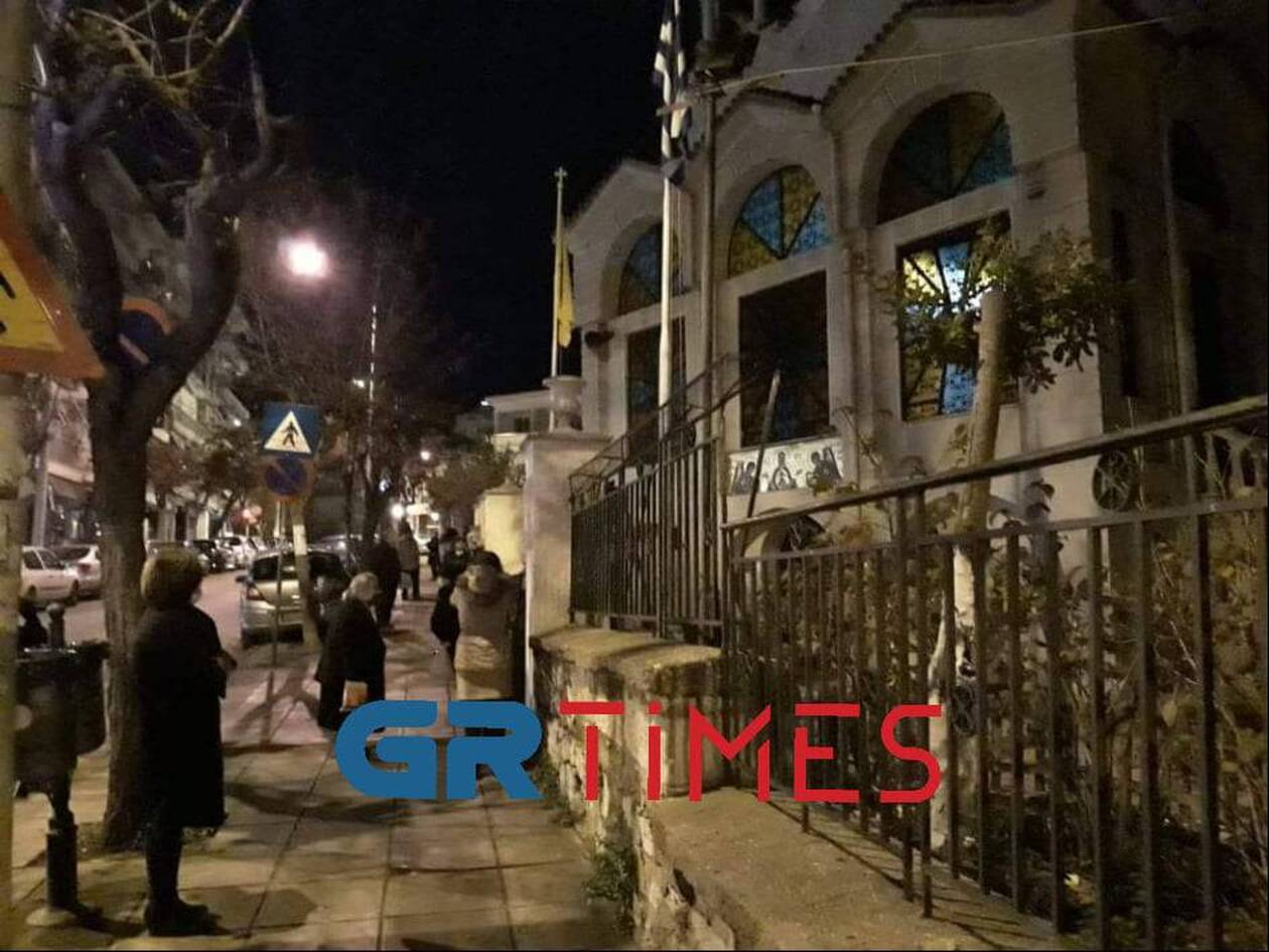 https://cdn.cnngreece.gr/media/news/2021/01/06/249503/photos/snapshot/panagia3.jpg