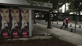 Κορωνοϊός: Παράταση του αυστηρού lockdown σε «κόκκινες» περιοχές και νέα μέτρα