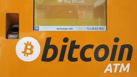Bitcoin: Η εντυπωσιακή διαδρομή ενός ψηφιακού νομίσματος και ο δημιουργός... φάντασμα