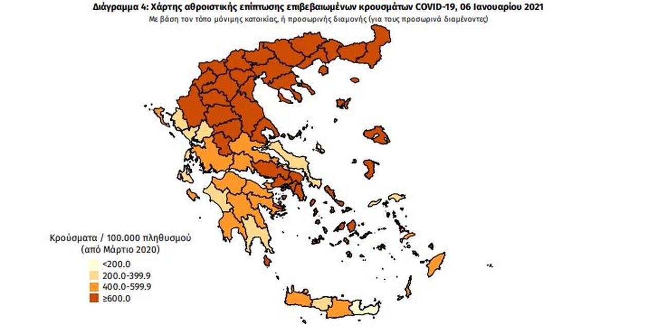https://cdn.cnngreece.gr/media/news/2021/01/06/249568/photos/snapshot/pinakas6.jpg