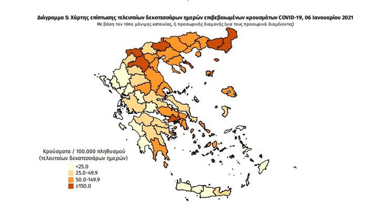 https://cdn.cnngreece.gr/media/news/2021/01/06/249568/photos/snapshot/pinakas7.jpg